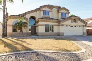 527 W JOHNSON Drive, Gilbert, AZ 85233