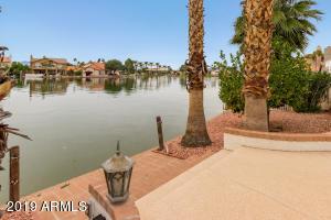 16226 S 37TH Way, Phoenix, AZ 85048