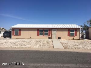 16341 S Lunar Road, Arizona City, AZ 85123