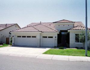 1421 W MAPLEWOOD Street, Chandler, AZ 85286
