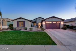2475 E NARROWLEAF Drive, Gilbert, AZ 85298