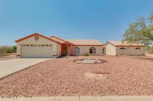 9561 W HARTIGAN Lane, Arizona City, AZ 85123