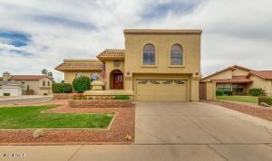 12442 S 38TH Place, Phoenix, AZ 85044