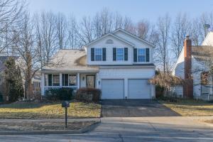 6161 Preve Ridge Drive, New Albany, OH 43054
