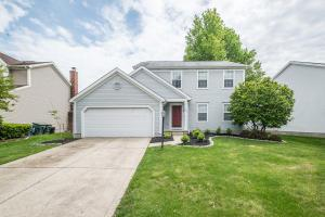 761 English Oak Court, Westerville, OH 43081
