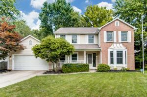 8336 English Oak Drive, Westerville, OH 43081
