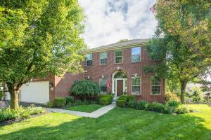 2343 Narrow Leaf Court, Lewis Center, OH 43035