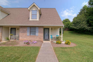 935 Chip Cove, Knoxville, TN 37938