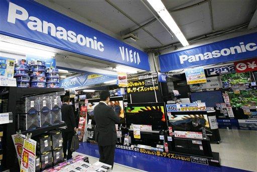Panasonic reports big loss but forecasts profit (Update)
