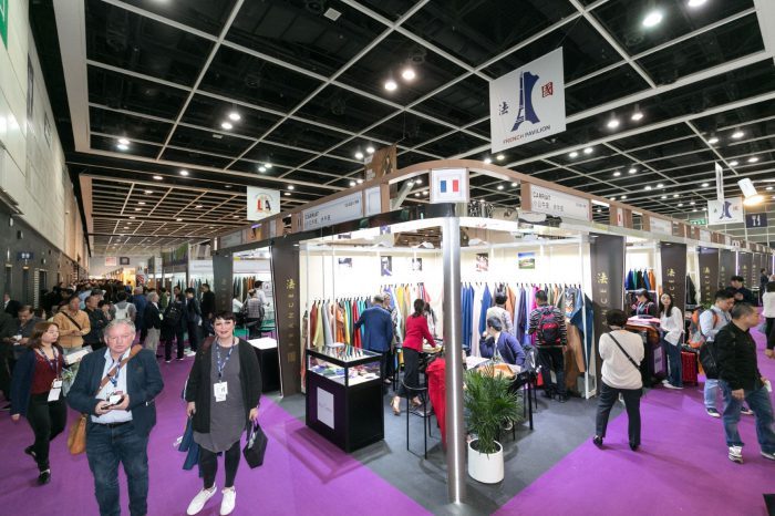 APLF Leather, Materials+, Fashion Access, Cashmere World, ACLE (All China Leather Exhibition, salones del sector del cuero, Hong Kong