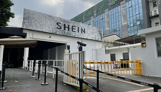 Shein, Sixth Tone