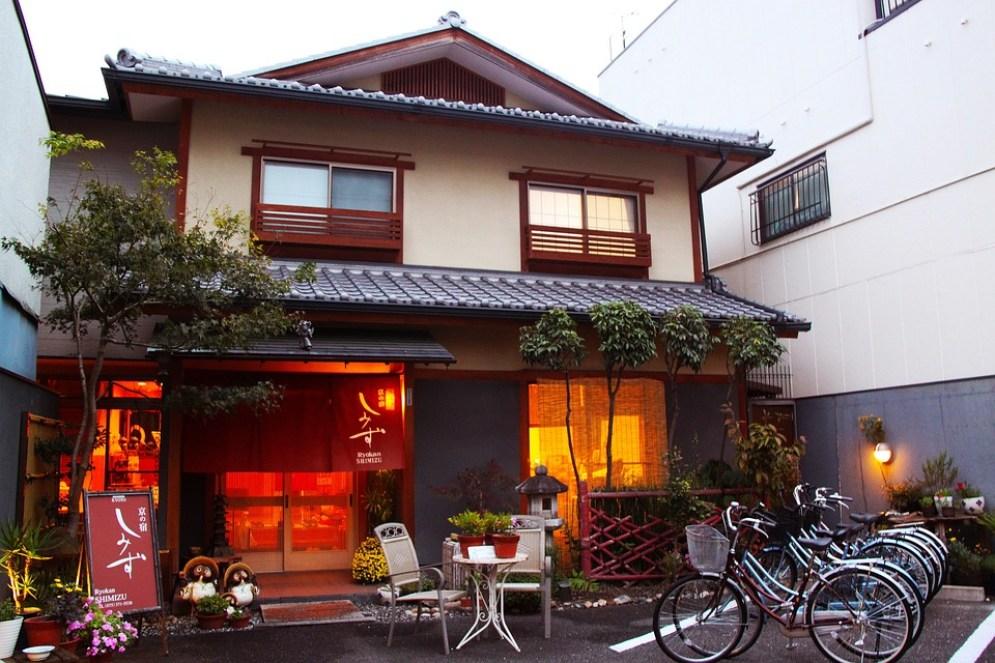 Ryokan, Traditional Japanese House, Evening, Lighting