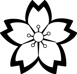 flower blossom lily outline cherry coloring vector sakura simple pixabay printable graphic