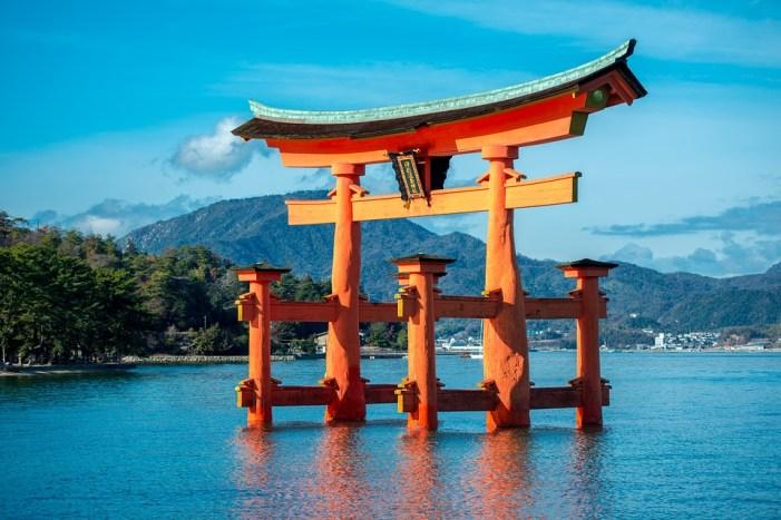 Hiroshima, Japon, Japonais, Point De Repère