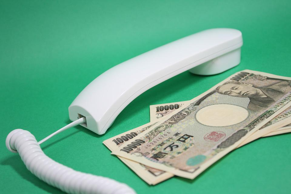 Yen, Telephone, Pick Up The Phone, Don, Financial
