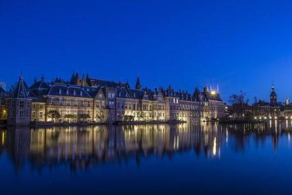 The Hague, Center, Courtyard, Evening, New Europe Flights, GoGo Travel LLC, Travel Agent, Travel Consultant