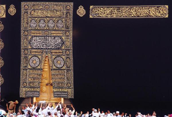 Prepare your Umrah properly by following these tips and tricks. Source: Pixabay