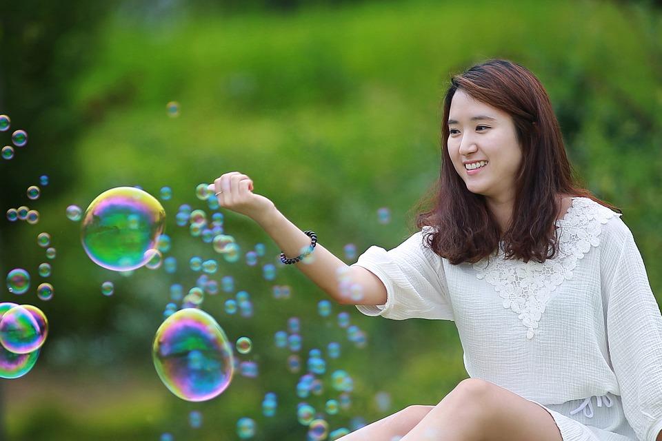Korean Girl Wallpapers Hd Woman People Beautiful 183 Free Photo On Pixabay