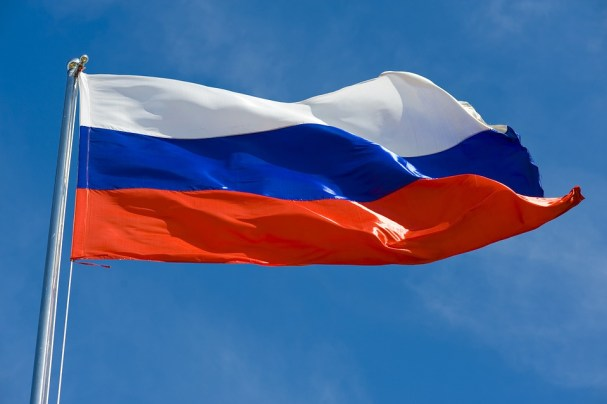 The Flagpole, Russia, State Flag
