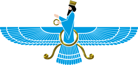 faravahar shahanshah rey de reyes libros