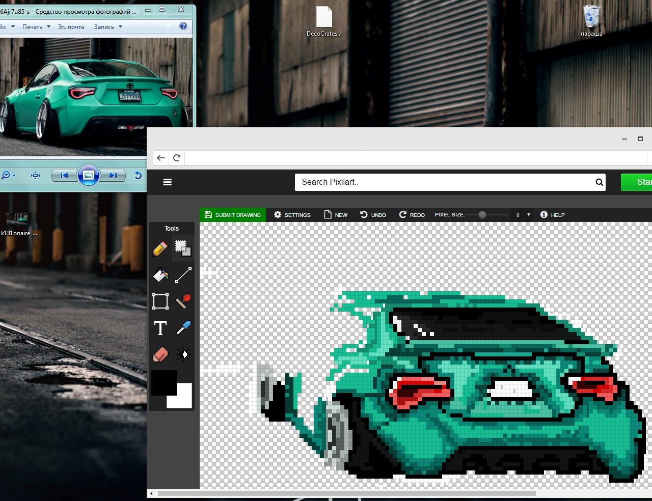 pixilart pixel car racing