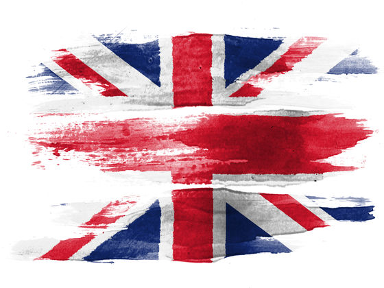 What Is Your Dominant British Trait?