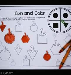 First Grade Pumpkin Activities - Playdough To Plato [ 3027 x 3925 Pixel ]