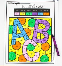 Color by Sight Word - Playdough To Plato [ 2048 x 1528 Pixel ]