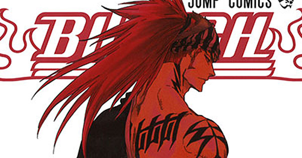 Top Anime Wallpaper Sites Bleach Manga Ends Aug 22 Important Announcement Coming