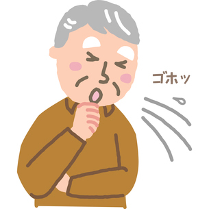 咳をする老人のイラスト素材 [FYI03118919] | ストックフォトのamanaimages PLUS