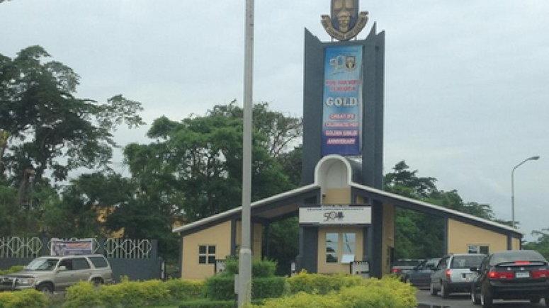 Obafemi Awolowo University (OAU), Ile Ife, gate.