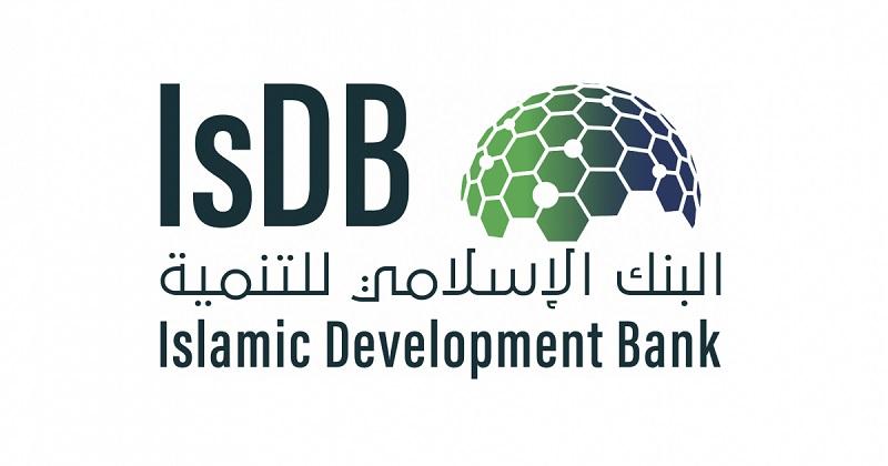 Islamic Development Bank (IsDB)
