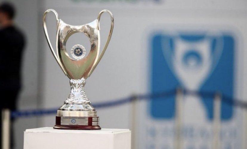 The Super League trophy