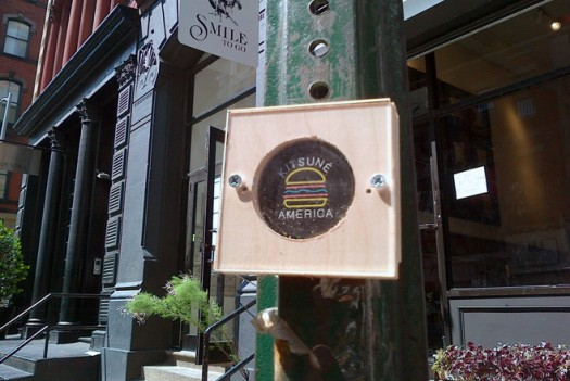 Springwise: Band Launches Album In NYC With Sidewalk Listening Boxes