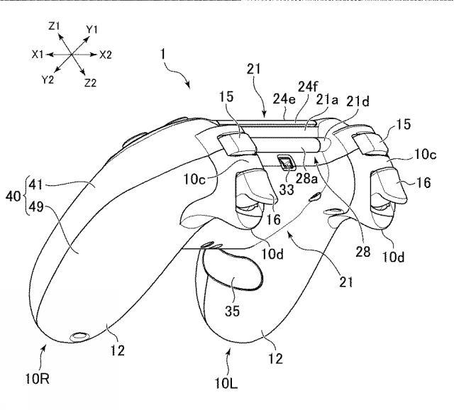 PlayStation 4 Neo lijkt ook een nieuwe DualShock