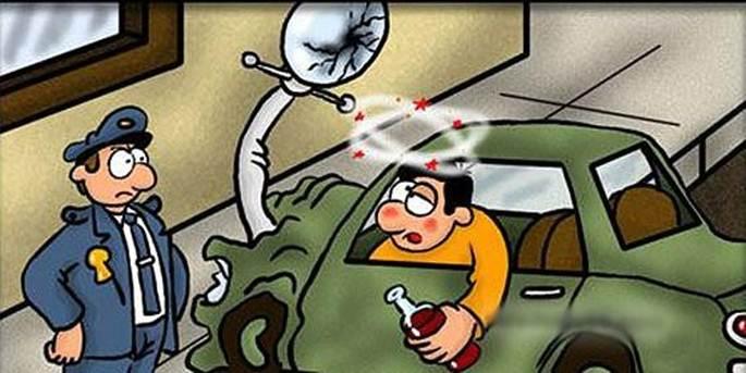 Multas de tráfico con mayúsculas