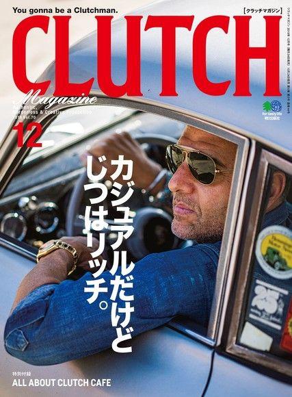 CLUTCH Magazine 2018年10月號 Vol.63 【日文版】 - CLUTCH編集部 | Readmoo 分享書