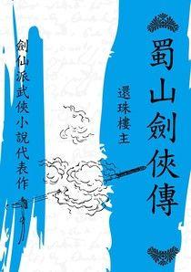 房思琪的初戀樂園 - 林奕含 | Readmoo電子書