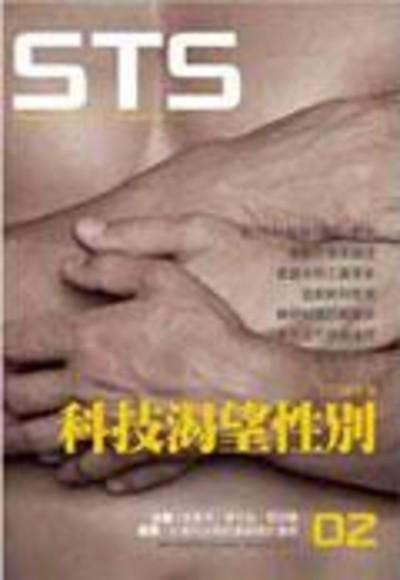 科技渴望性別 - 臺灣科技與社會網絡計畫群   Readmoo 分享書