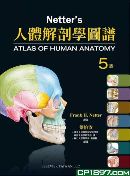 Netter's 人體解剖學圖譜 - Frank H. Netter | Readmoo 分享書