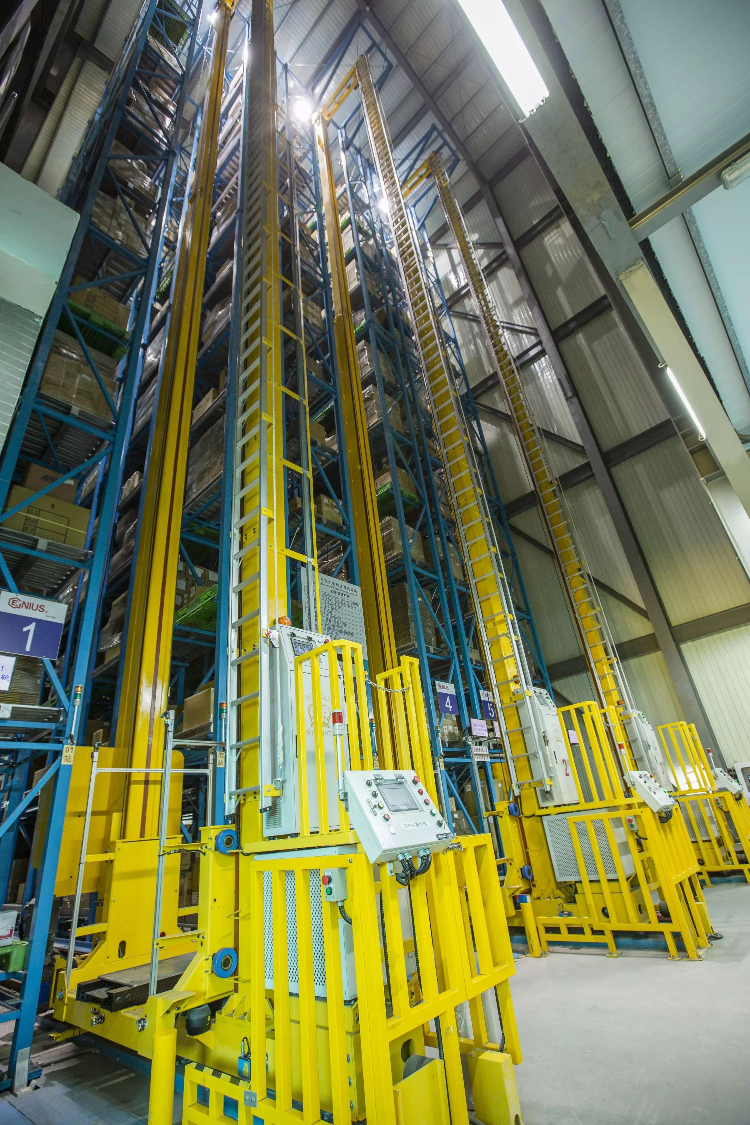 機器設備說明   良冠生化科技有限公司