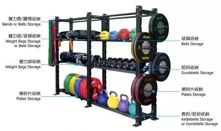 multi rack c1 weight training