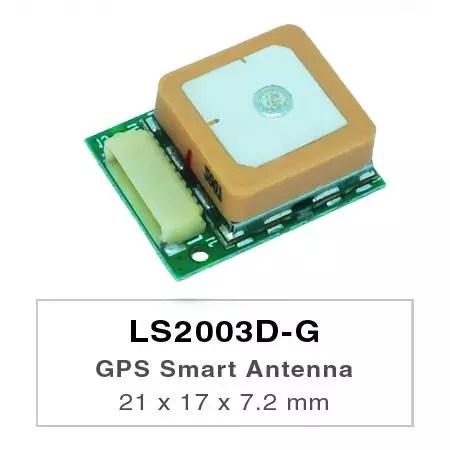 大辰科技 - GNSS + GPS系統整合方案供應商 | 大辰科技有限股份公司