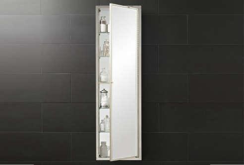 Frame Metal FullLength Medicine Cabinet