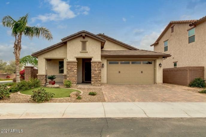 291 E HOME IMPROVEMENT Way, Chandler, AZ 85249