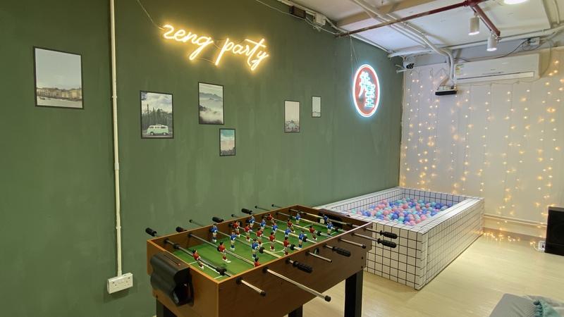 井室 Zeng Party | 觀塘 | ReUbird 香港人的 Party Room 預訂平臺