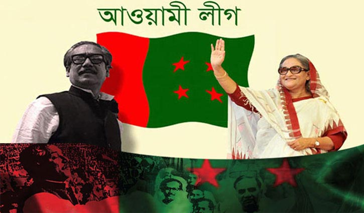 Awami League's 72nd founding anniversary today