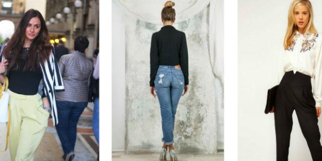 Pantaloni a vita alta a chi stanno bene e come abbinarli