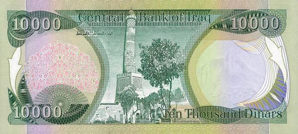 10000 Iraqi Dinar Bank Note  SafeDinarcom