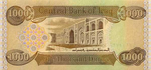 1000 Iraqi Dinar Bank Note  SafeDinarcom